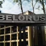 Руководство и работники санатория Belorus требуют от властей ясности по вопросу будущего