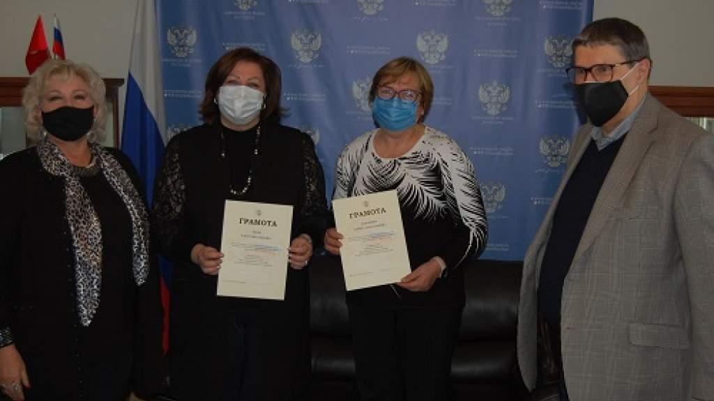 Соотечественникам в Тунисе вручены награды ПКДСР