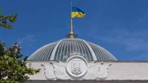 Украинские оппозиционеры зарегистрировали законопроект, позволяющий детям учиться на русском языке