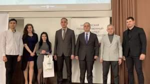 В Ереване наградили лучших студентов российских вузов Армении