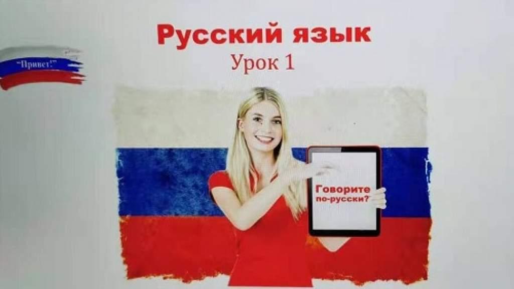 В Пекине прошла Неделя русского языка