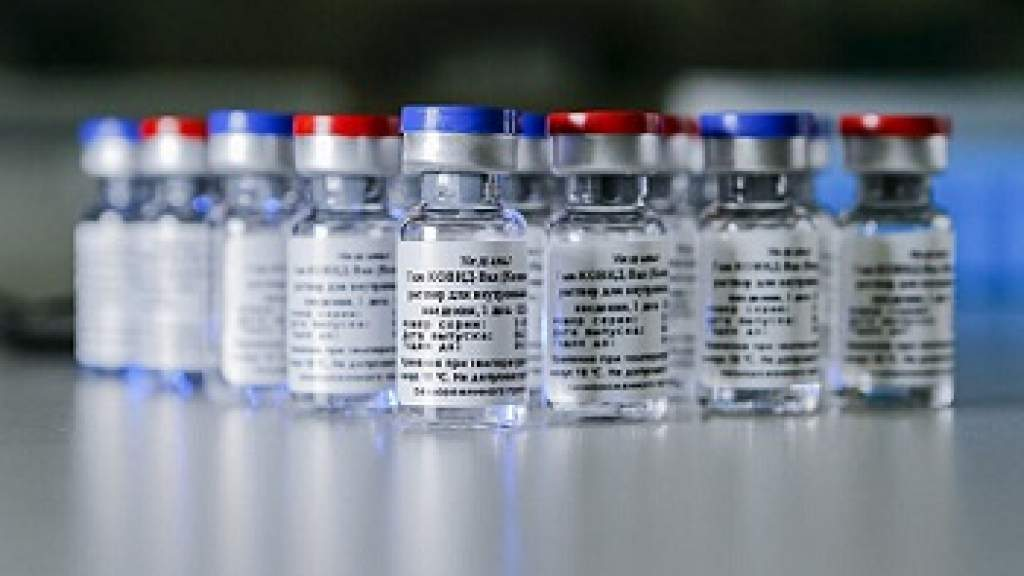 Венесуэла и Парагвай зарегистрировали вакцину «Спутник V»