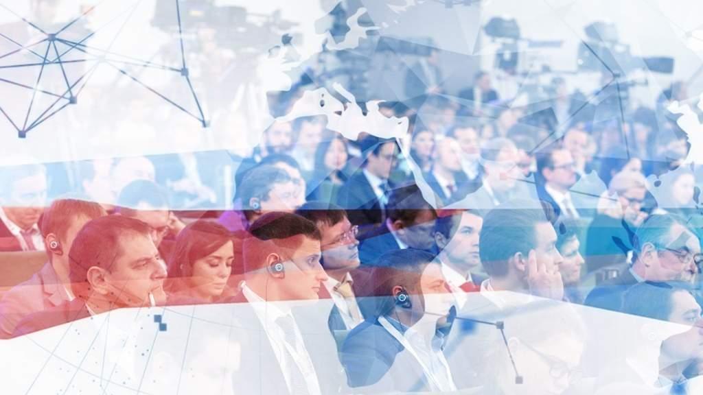 Вопросы образования и жизни после пандемии обсуждают на Гайдаровском форуме