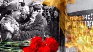 За отождествление СССР и фашистской Германии ответят по закону
