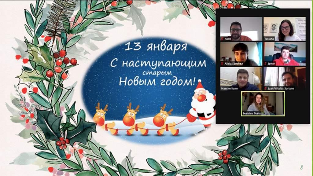 Запустить снежком в товарища: старый Новый год отметили в Гранаде по-русски и по-испански
