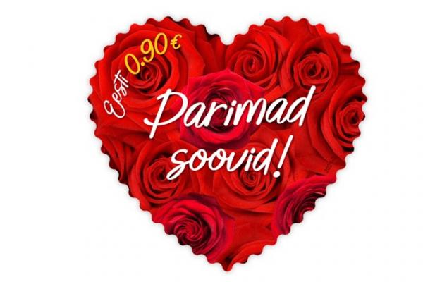 Eesti Post выпустит почтовую марку в форме сердца в честь Дня святого Валентина