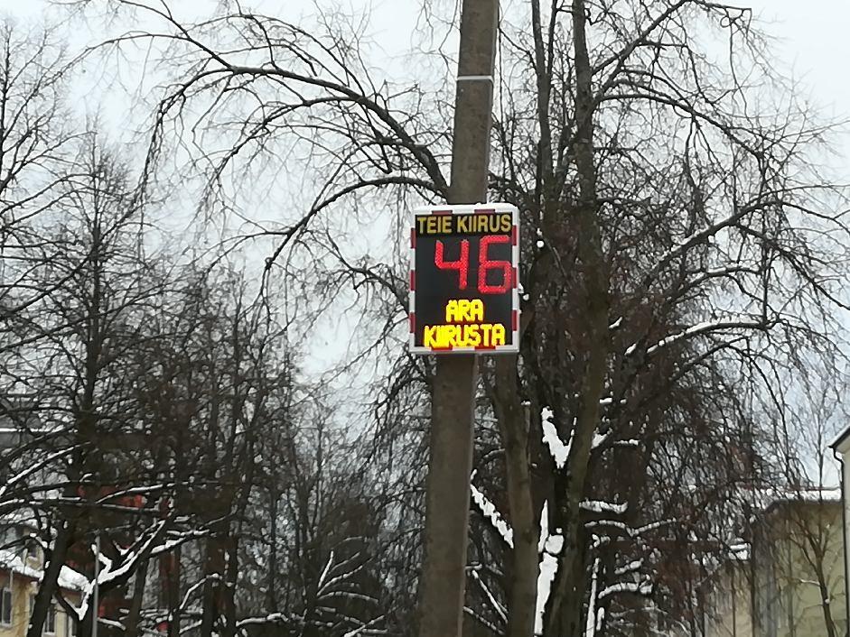 В Таллине установили пять камер-смайликов, которые замеряют скорость транспортного средства