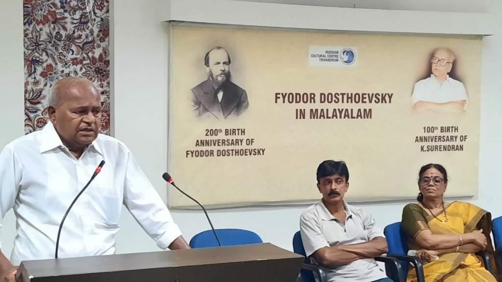Фестиваль к юбилею Фёдора Достоевского стартовал в Индии