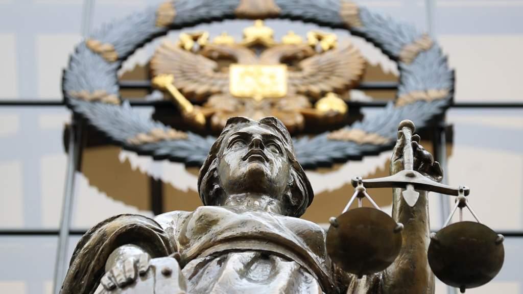 В России может появиться свой суд по правам человека