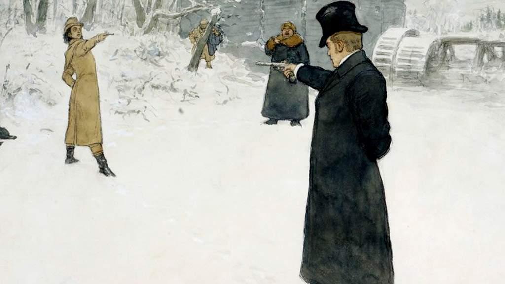 Вебинар «Дуэли А.С. Пушкина» состоится 18 февраля