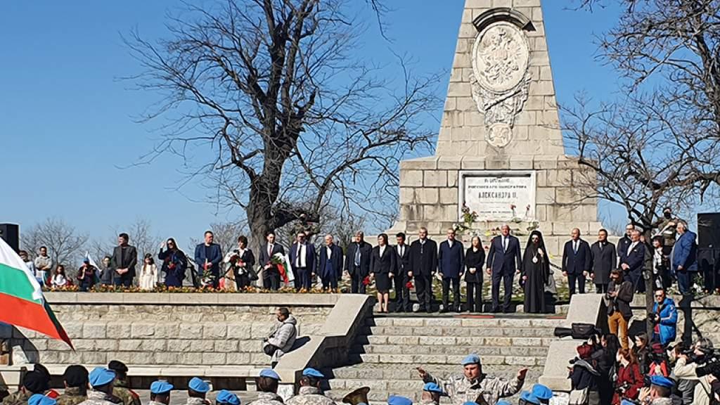 143-летие Освобождения Болгарии от османского ига отметили в Пловдиве