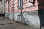 В понедельник временно закрылось главное здание Таллиннской центральной библиотеки