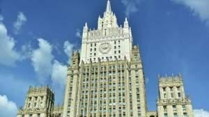 МИД предупредил о последствиях в случае, если Берлин не прекратит давление на российские СМИ