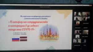 Молодежный совет российских соотечественников создан в Латвии