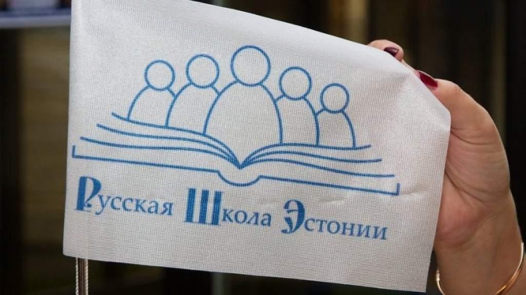 Члены правления НКО «Русская школа Эстонии» встретились с комиссаром ОБСЕ