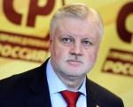 Сергей Миронов: Россия сегодня – это не социальное государство