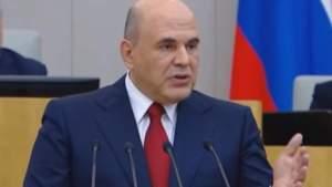 Михаил Мишустин высказался в пользу репатриации соотечественников в Россию