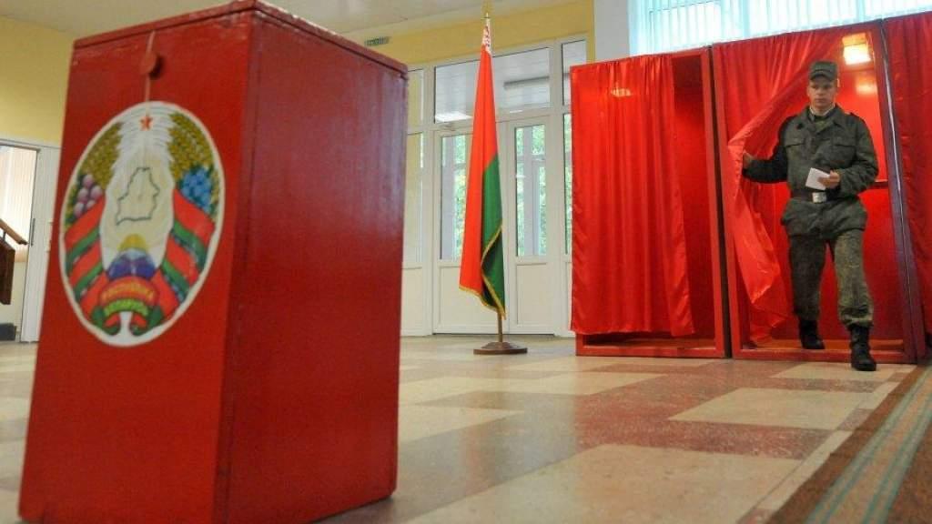 Минюст Белоруссии отказал в регистрации партии Союз, выступающей за интеграцию с РФ