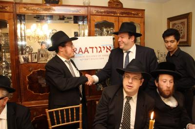 Baltimore Jewish Life | Happenings at the Rabbinical Alliance of America's Shevat Conference (Photos)