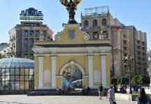 """EU-Kommission sieht """"ukrainischen Marshallplan"""" skeptisch"""