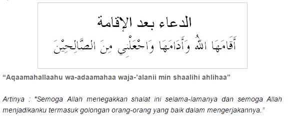 doa setelah adzan dan iqomah