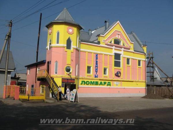 Город Тулун водка на улице Гидролизной