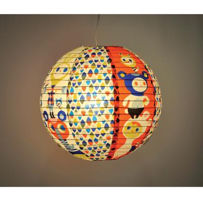 Helen Dardik Paper Lanterns