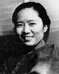 Wu Jianxiong (o Wu Chien Shiung).
