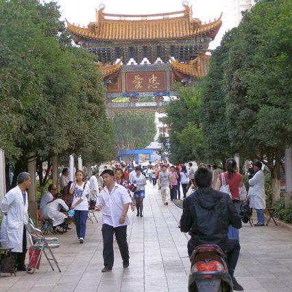 Masseure im Stadtzentrum von Kunming