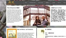 kuan china - Linkempfehlung: Kuan-China.com