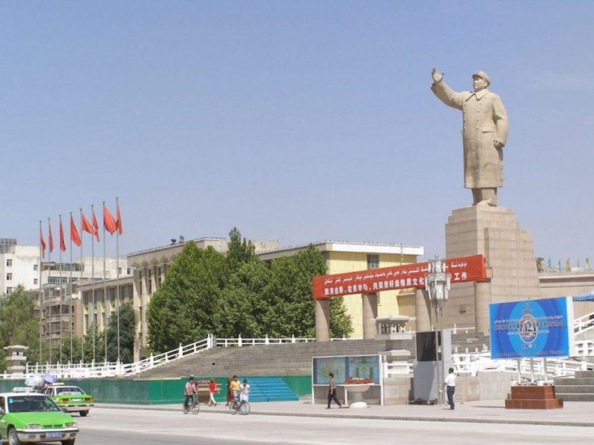 Mao 2007
