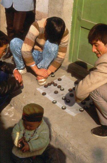 Im Muslim-Viertel 1992