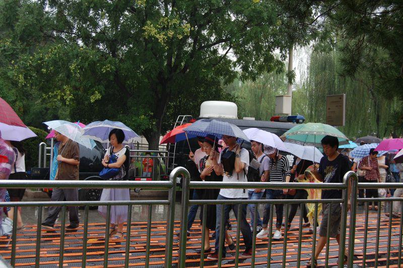 1509 Peking 7