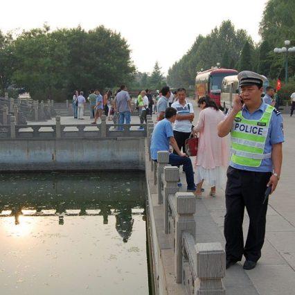 Diskrete Polizei
