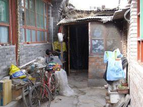 Peking Houhai