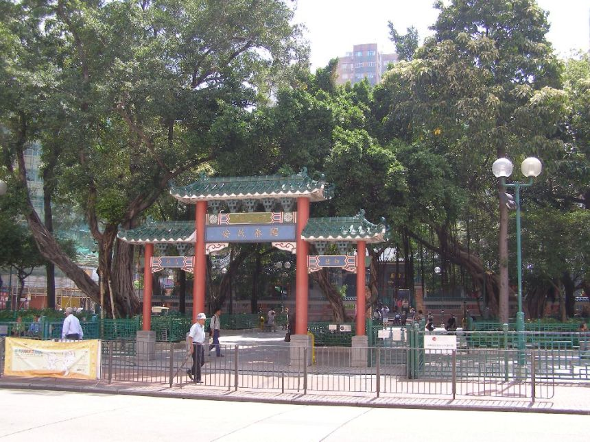 Tempel in Kowloon
