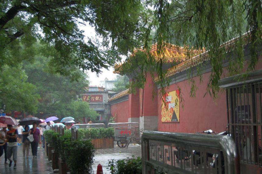 Chengfu Courtyard 01