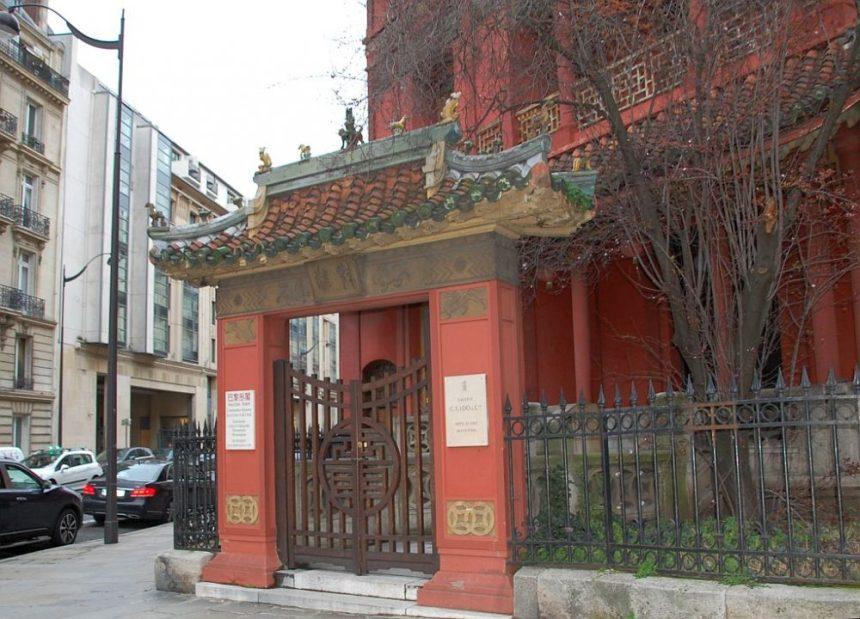 Paris Pagoda