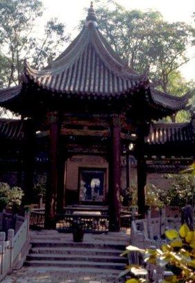 Xi'an große Moschee 1987