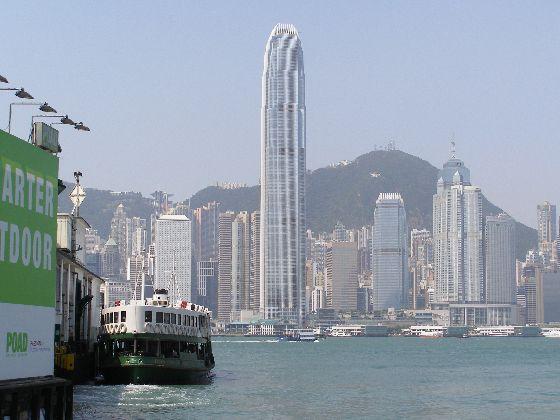 Hongkong Starferry 2009