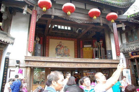 Chengdu 2016 - Jinli-Straße vor der Opernbühne