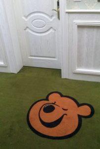 Teddy Bear Hotel - Teppich