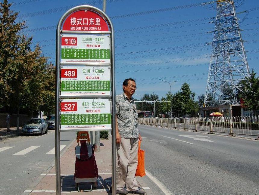 China reisen: Bushaltestelle