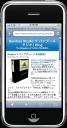 iWPhone_004