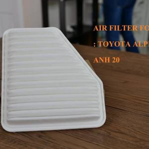 กรองแอร์ (Air Filter) Toyota Alphard ANH 20