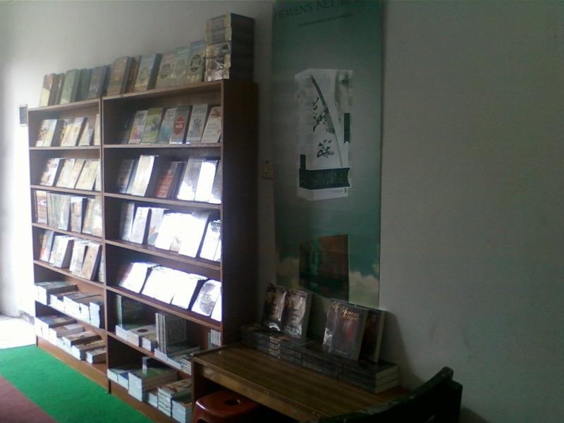 Bee Books Store (5/6)