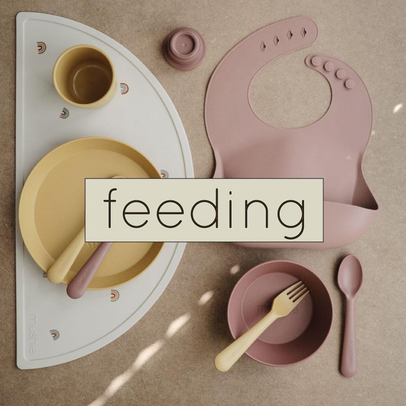 Хранене