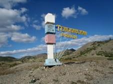 Tenkinskaya Track