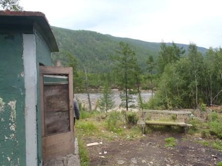 2nd railway hut hotel.