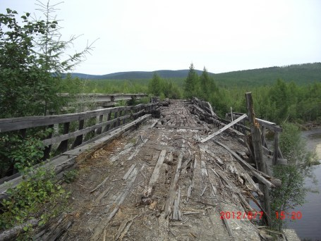 Another BAM wooden bridge.